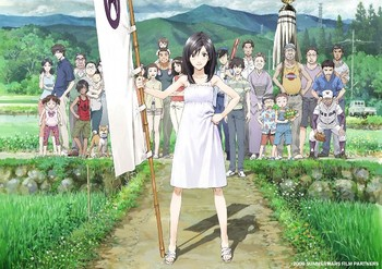 Summerwars2_s